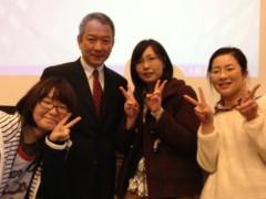 井坂聡 公式ブログ/HAPPY DAY! 画像1