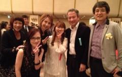 井坂聡 公式ブログ/至福の時 画像2