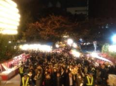 井坂聡 公式ブログ/三の酉 画像1