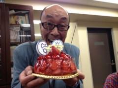 井坂聡 公式ブログ/赤いケーキ! 画像1