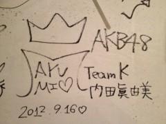 井坂聡 プライベート画像/グラ☆スタ!×井坂演劇プロジェクト IMG_0741
