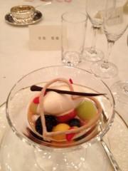 井坂聡 公式ブログ/薔薇のアイス! 画像1