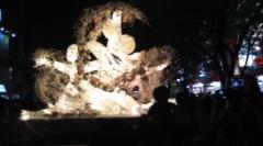 井坂聡 公式ブログ/桜新町のねぶた! 画像1