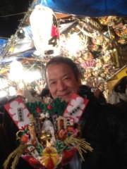 井坂聡 公式ブログ/三の酉 画像2