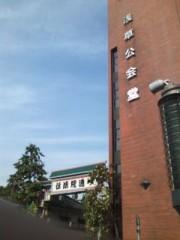 井坂聡 公式ブログ/やって来たのは、 画像1