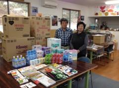 井坂聡 公式ブログ/福島に行ってきました。 画像1