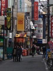 井坂聡 公式ブログ/本番前日! 画像1