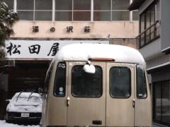 井坂聡 公式ブログ/雪国! 画像2