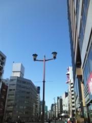 井坂聡 公式ブログ/いい天気! 画像1