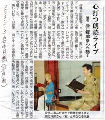 井坂聡 公式ブログ/繋がる! 画像1