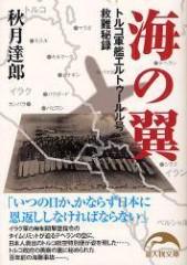 井坂聡 公式ブログ/ウソメールではありません! 画像1