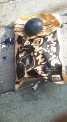 井坂聡 公式ブログ/富士山と箱根 画像3