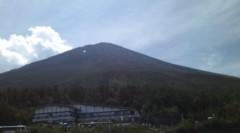 井坂聡 公式ブログ/富士山と箱根 画像1