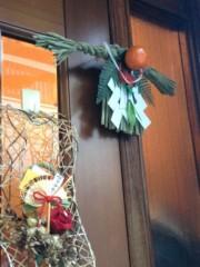 井坂聡 公式ブログ/お正月準備! 画像2