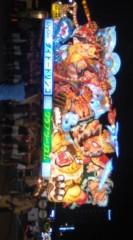 井坂聡 公式ブログ/跳ねました! 画像3