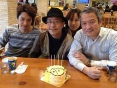 井坂聡 公式ブログ/コーヒーブレイク! 画像1