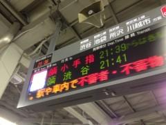 井坂聡 公式ブログ/関東ローカルな話題ですが^^; 画像1