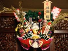 井坂聡 公式ブログ/清々しい朝! 画像1