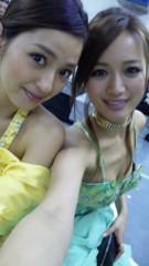 北川富紀子 公式ブログ/美咲ナンバーワン!! 画像1