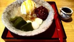 北川富紀子 公式ブログ/和。 画像2