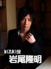 岩尾隆明(前進あるのみ!!) 公式ブログ/映画追加公開!! 画像2