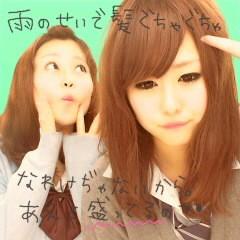 星羅 公式ブログ/ぱいれっつ 画像1