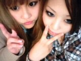 星羅 公式ブログ/ぢゃん 画像1