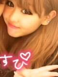 星羅 公式ブログ/いめちん☆ 画像2