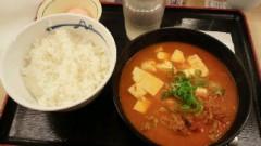 鈴木淳(しながわてれび出演者blog) 公式ブログ/チゲ鍋セット食べたら! 画像1