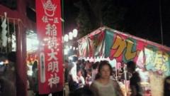 鈴木淳(しながわてれび出演者blog) 公式ブログ/祭りだよー! 画像2