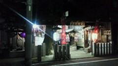 鈴木淳(しながわてれび出演者blog) 公式ブログ/戸越地蔵尊! 画像2