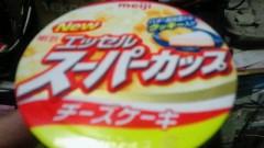 鈴木淳(しながわてれび出演者blog) 公式ブログ/ディナーは! 画像3