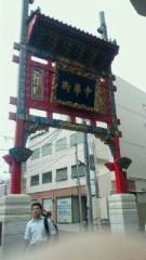 鈴木淳(しながわてれび出演者blog) 公式ブログ/横浜中華街! 画像1