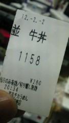 鈴木淳(しながわてれび出演者blog) 公式ブログ/今日は焼き牛丼! 画像1