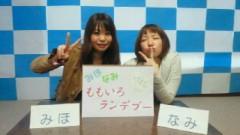 鈴木淳(しながわてれび出演者blog) 公式ブログ/生放送終了! 画像1