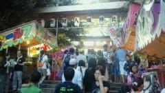 鈴木淳(しながわてれび出演者blog) 公式ブログ/荏原町の祭り! 画像1