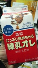 鈴木淳(しながわてれび出演者blog) 公式ブログ/うまい! 画像2