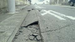 鈴木淳(しながわてれび出演者blog) 公式ブログ/大地震の爪痕、仙台市内報告�被害! 画像3