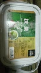 鈴木淳(しながわてれび出演者blog) 公式ブログ/業務用アイス一人食い! 画像1