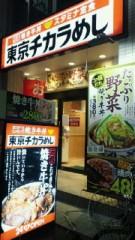 鈴木淳(しながわてれび出演者blog) 公式ブログ/焼き牛丼にした! 画像1