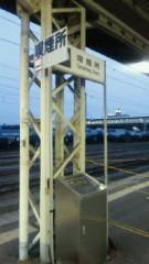 鈴木淳(しながわてれび出演者blog) 公式ブログ/帰りはゆっくり各駅停車で! 画像2