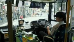 鈴木淳(しながわてれび出演者blog) 公式ブログ/渋谷から都バスで! 画像1
