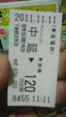 鈴木淳(しながわてれび出演者blog) 公式ブログ/1111111111! 画像1