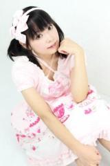 鈴木淳(しながわてれび出演者blog) 公式ブログ/明日のゲストは、木ノ下ゆりちゃん! 画像1