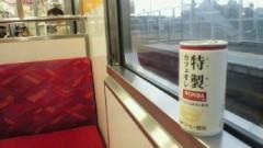 鈴木淳(しながわてれび出演者blog) 公式ブログ/旅のとも! 画像1