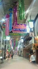 鈴木淳(しながわてれび出演者blog) 公式ブログ/そういえば七夕だねー! 画像1