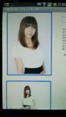 鈴木淳(しながわてれび出演者blog) 公式ブログ/ダーツアイドル最終候補発表! 画像1