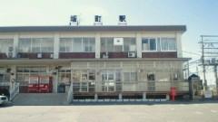 鈴木淳(しながわてれび出演者blog) 公式ブログ/列車が着いた! 画像1