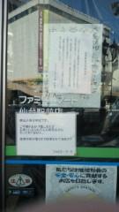 鈴木淳(しながわてれび出演者blog) 公式ブログ/大地震の爪痕、仙台市内報告�届かぬ物資 画像3