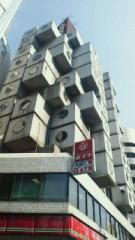 鈴木淳(しながわてれび出演者blog) 公式ブログ/おもろいビル! 画像1